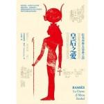 RAMASES - Le fils de la Lumiere -Tome4