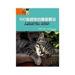 100 Idées fausses sur votre chat - ch