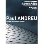 L'Opéra De Pékin le roman d'un chantier - ch