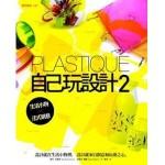 Plastique - ch