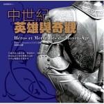 Héros et merveilles du Moyen Age - ch