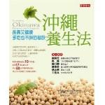 Le régime Okinawa - ch