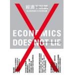L'économie ne ment pas - ch