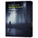 Le rapport de Brodeck - ch