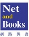 Logo Net and books