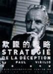Strategie de la Deception