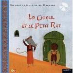Un conte populaire du Maghreb La Cigale et le Petit Rat