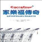 Carrefour ou l'invention de l'hypermarché ch