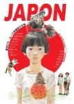 Japon Le Japon vu par 17 auteurs ch