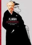 Jules Verne Le Reve du progres ch