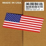 Made in USA ch