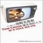 Tom Cruise m'a volé ma vie ch
