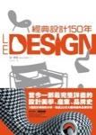 Le-design-ch