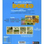 Ma Petite Encyclopédie Dokéo, 3-6 ans 4e