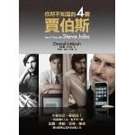 les 4 vies de Steve Jobs - ch