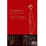 La Parisienne - ch