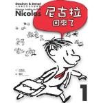 Histoires Inedites du Petit Nicolas Vol.1 ch