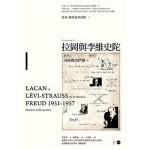 Lacan et Lévi-Strauss ou le retour à Freud 1951-1957 ch