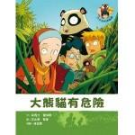 Pandas en danger ch
