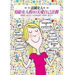 Le cahier de la Positive Attitude ch