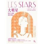 les stars ch