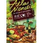 Atlas mondial des cuisines et gastronomies tw