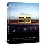 Concept Store - ch