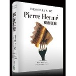 Pierre Herme ch