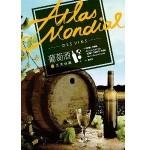 Atlas mondial des vins - ch - 300