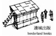 Borderland Books