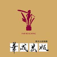 Far Reaching Publishing Co. Ltd.