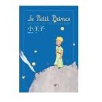 Le Petit Prince-ch