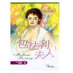 Madame Bovary-ch