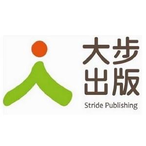 Stride Publishing