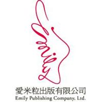 Emily Publishing Company, Ltd.