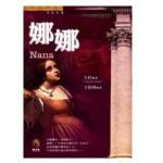 Nana-ch