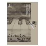 Diabolus in musica-ch