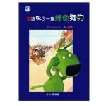 Le chien vert-ch
