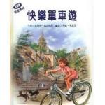 Martine fait de la bicyclette-ch