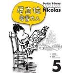 Histoires inedites du Petit Nicolas Vol.5 - ch