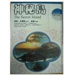 L'Île mystérieuse-ch