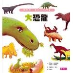 Mes Petites Encyclopedies Larousse  Les Dinosaures - ch