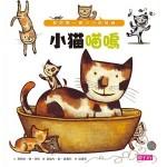 Mes Petites Encyclopedies Larousse  Les chats - ch
