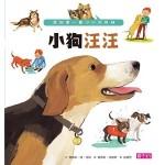 Mes Petites Encyclopedies Larousse  Les chiens - ch