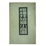 Oeuvres complètes de Gustave Flaubert-ch