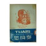 Thaïs-ch