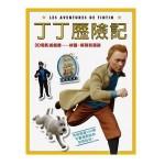 Tintin le secret de la Licorne livre stikers et activites - ch