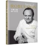 Best of Joël Robuchon - ch - 300