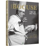 Best of Paul Bocuse - ch - 300