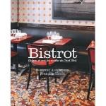 Bistrot Autour et avec les recettes du Paul Bert - fr